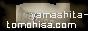 YAMASHITA-TOMOHISA.COM